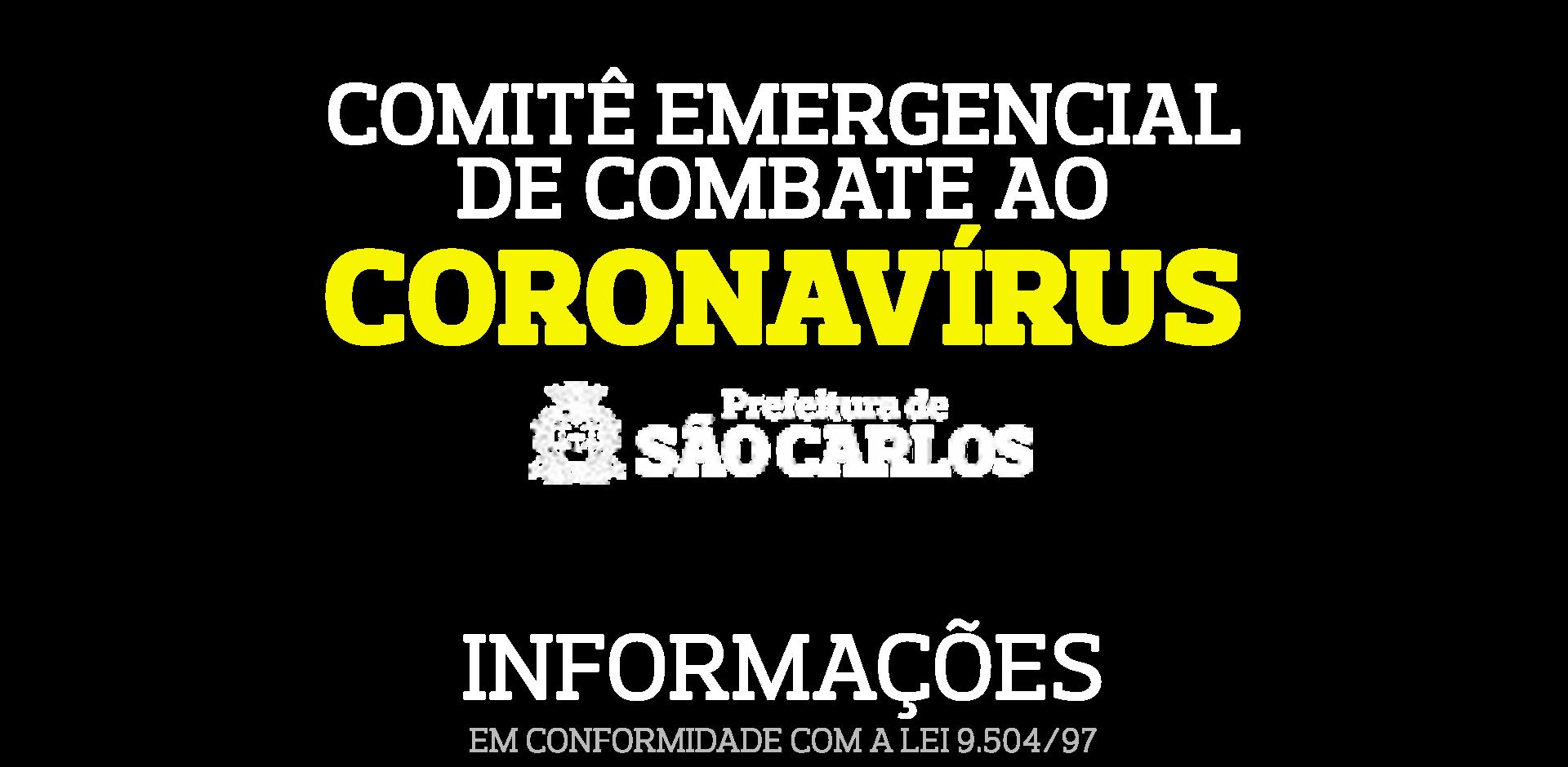 Subcomitê de Comunicação de Combate ao Coronavírus